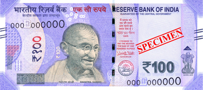 RBI 100 Notes