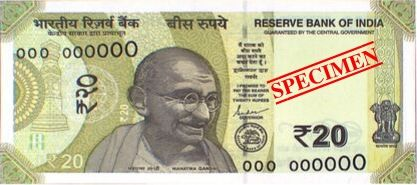 RBI 20 Notes