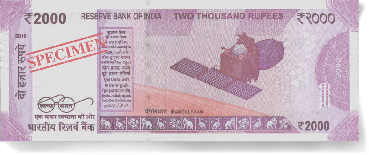 reserve bank of india homepage