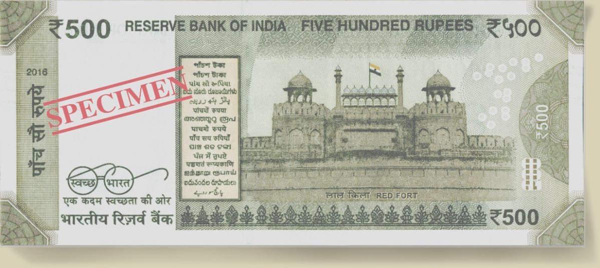 Reserve Bank of India - Homepage